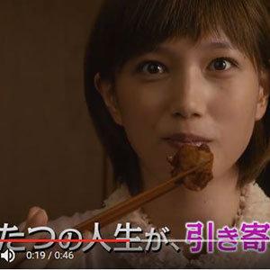 本田翼の衝撃的な箸の持ち方 - 日刊サイゾー