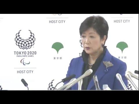 小池知事 維新・足立3人組の提言を軽く一蹴 - YouTube