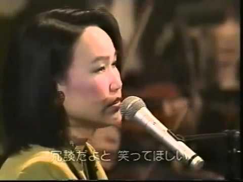 Itsuwa Mayumi五輪真弓  恋人よ - YouTube