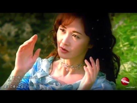 中島みゆき「銀の龍の背に乗って」[時代の名曲 Special Edition]【HD】 - YouTube