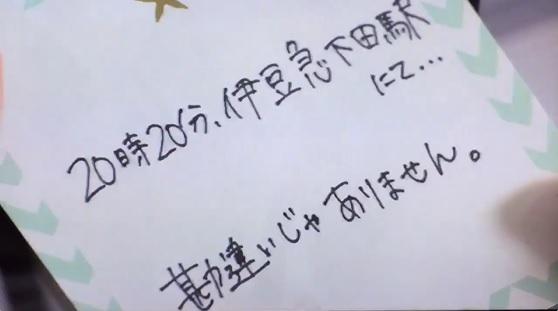 【2016年夏】ドラマ「時をかける少女」見てた人!好きな人!
