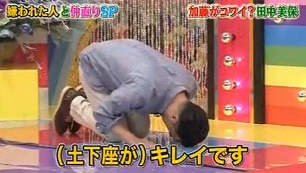 【画像】田中美保が激太り?!と話題に
