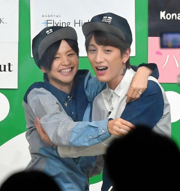misono インターネットテレビで彼氏を披露 Nosukeとそろいのキャップ