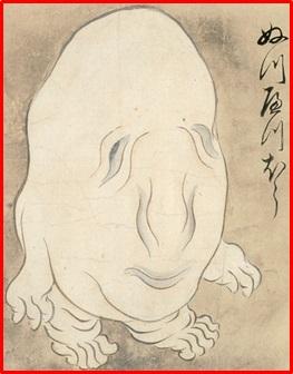 徳川家康が出会った「肉人」 未知との遭遇 虚舟 - オレ達の都市伝説