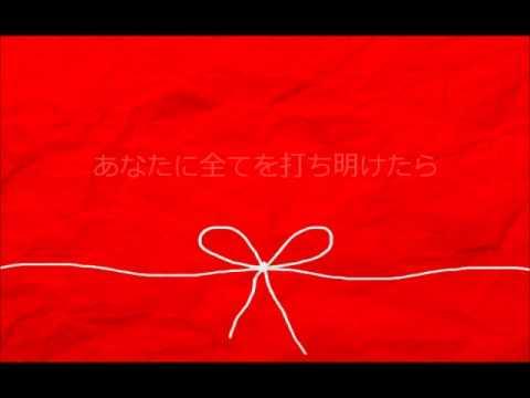 erica - 「あなたへ贈る歌」 - YouTube