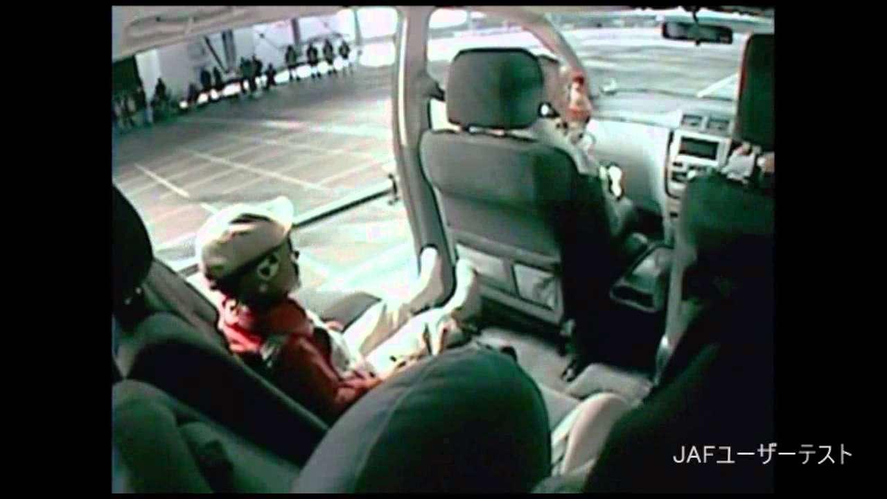 チャイルドーシート不使用の危険性(急ブレーキ時)【JAFユーザーテスト】 - YouTube