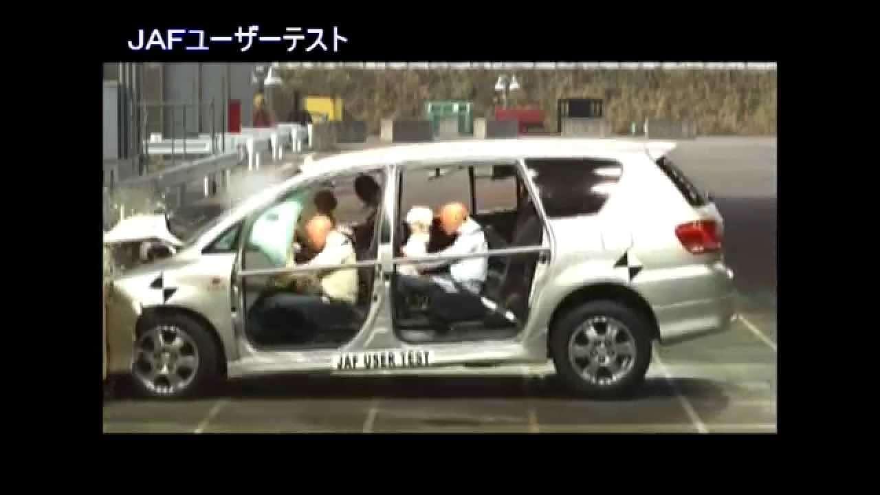 チャイルドシート不使用の危険性(衝突時)【JAFユーザーテスト】 - YouTube