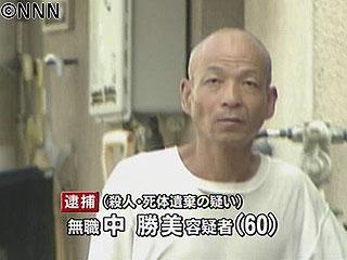 殺人未遂:女性刺され重体 舞鶴事件で無罪の中容疑者逮捕