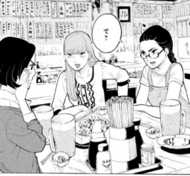 """大島優子「タラレバ」小雪ヘアは""""アナ雪""""意識?「少しも寒くないわ」"""