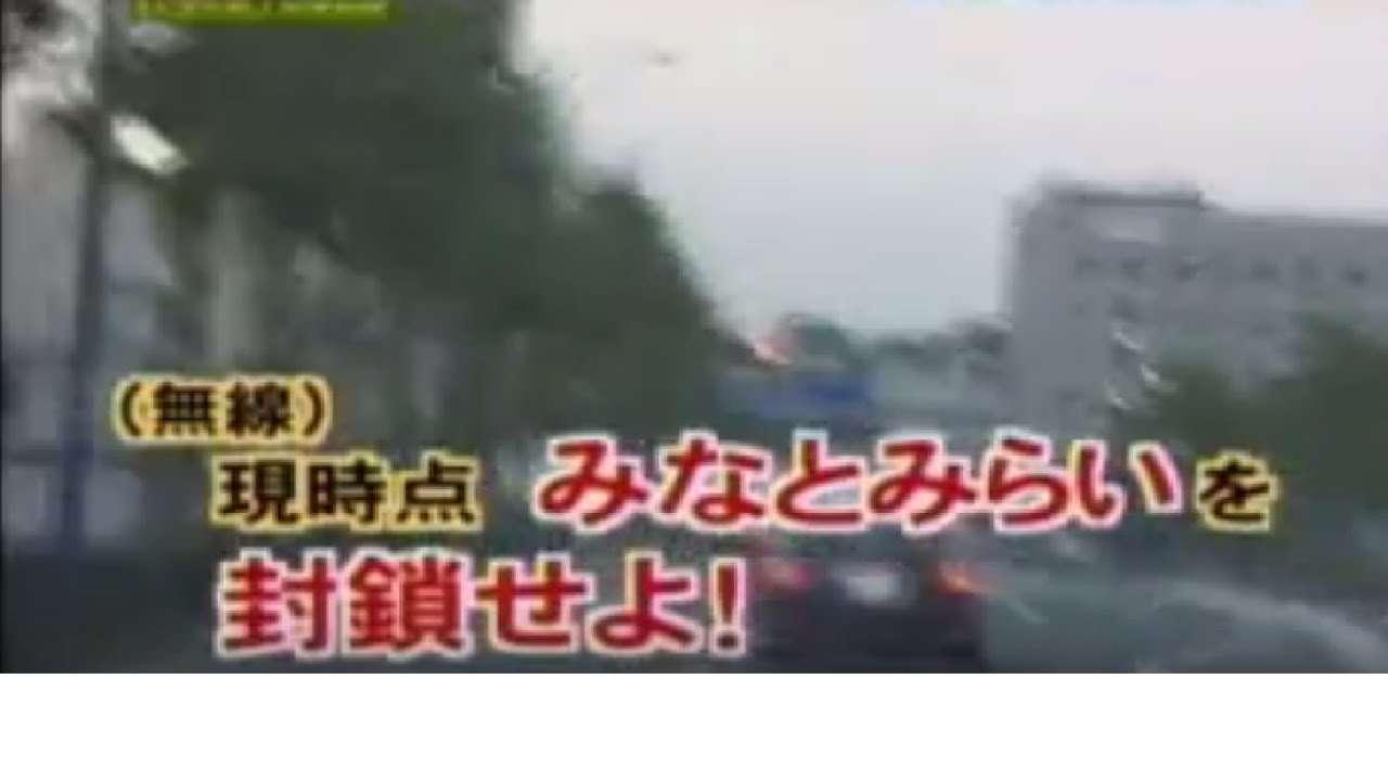 覆面パトカーに当て逃げ:みなとみらいを封鎖せよ!カーチェイス神奈川県警機動捜査隊覆面パトカーjapan police car chase - YouTube