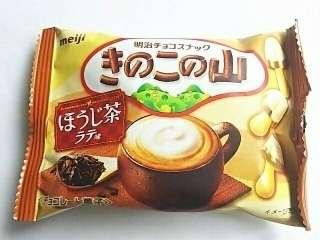 """ハーゲンダッツから""""和""""香る「ほうじ茶ラテ」が新登場"""