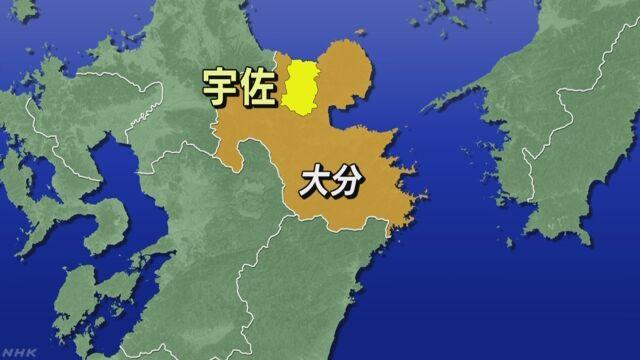 こども園に刃物男が侵入 子ども含む3人けが 大分 宇佐 | NHKニュース