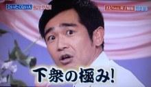 最近Twitterで使われる「○○み」って気持ち悪い?日本語の乱れとの指摘も