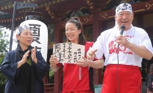 優香が浜口京子を語る「こんなにピュアな人って見たことがない」「ドロドロになった気持ちを会って流す」
