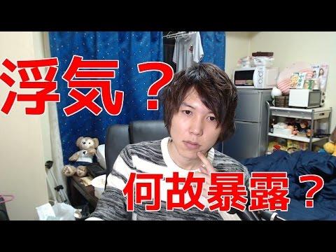 はじめしゃちょーの元カノが何故今暴露をしたのか?【理由】 - YouTube