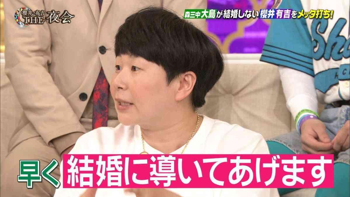 森三中・大島美幸が芸人になった理由 いじめの延長で勧められたNSC
