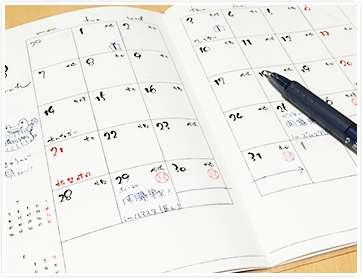 ◆雑談◆三連休の予定はありますか?