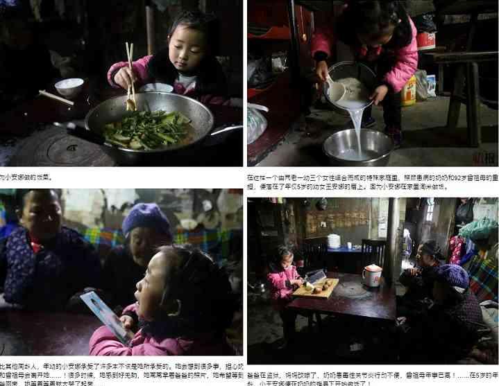 【海外発!Breaking News】病身の祖母、92歳曾祖母の世話をする5歳の女の子 過酷な運命に涙(中国)