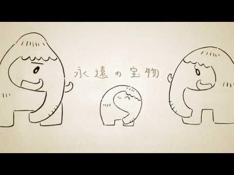 酒井法子の描いた子マンモスがのりピーちゃんに出会う物語