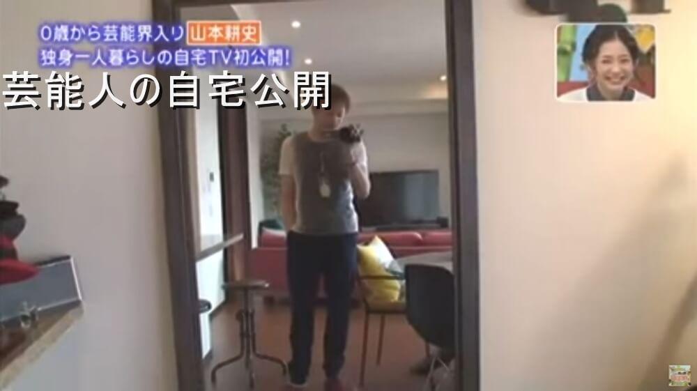【俳優の自宅】山本耕史さん 独身一人暮らし時代の自宅【画像あり】