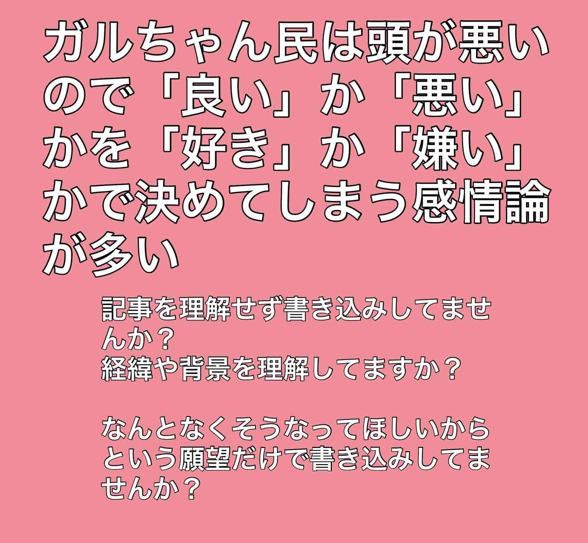 小学生の列に突っ込み6人負傷、危険運転は無罪 大阪地裁が罰金30万円の判決