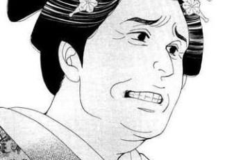 漫画『大奥』(よしながふみ)読んでる人~