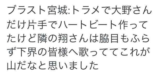 小川彩佳アナ所属テレ朝 報ステ降板「考えてない」 櫻井翔と交際報道も「親しい友人の1人」