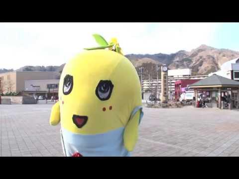 「そうだ 温泉に行くなっし 癒やしの旅in鬼怒川」ダイジェスト - YouTube