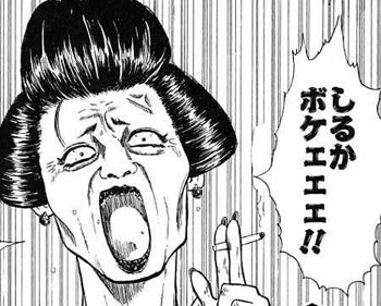 misono YouTuberのはじめしゃちょーに怒り「うち、給料7万だったんですよ!」