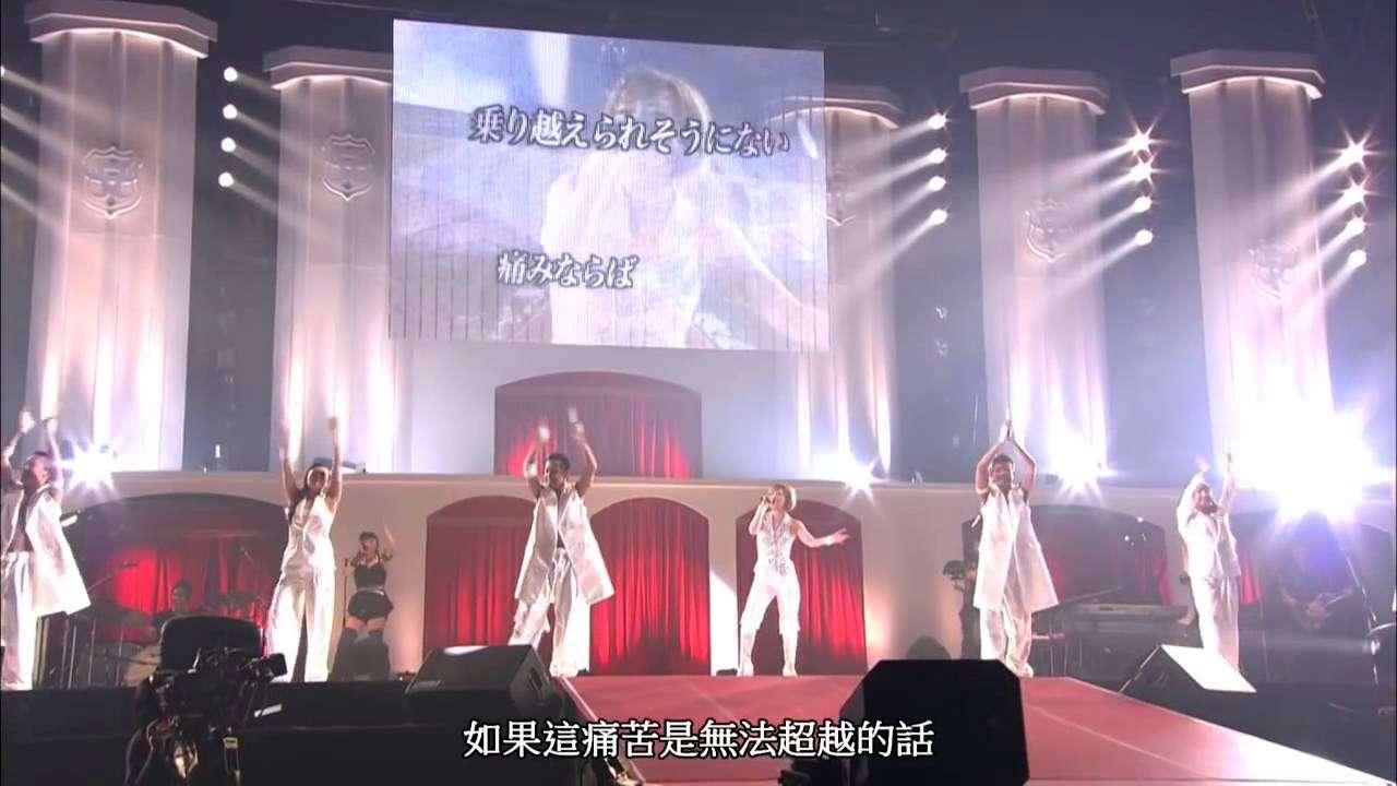 Ayumi Hamasaki - Rainbow. Live Sub.Esp.Romaji 中文字幕 - YouTube