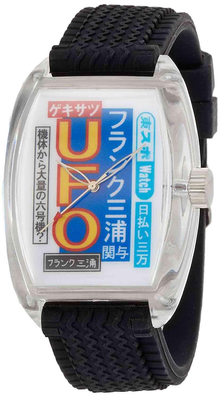 「フランク三浦」勝訴確定 腕時計商標、フランク・ミュラー側上告退け―最高裁