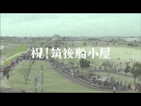 カンヌ国際広告祭で金賞を受賞! 九州新幹線CM - YouTube
