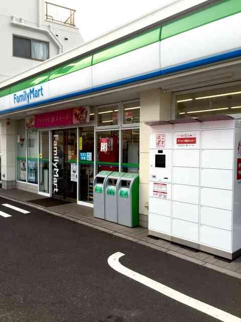 日本郵便、ファミマに「宅配ロッカー」 まず都内2店で