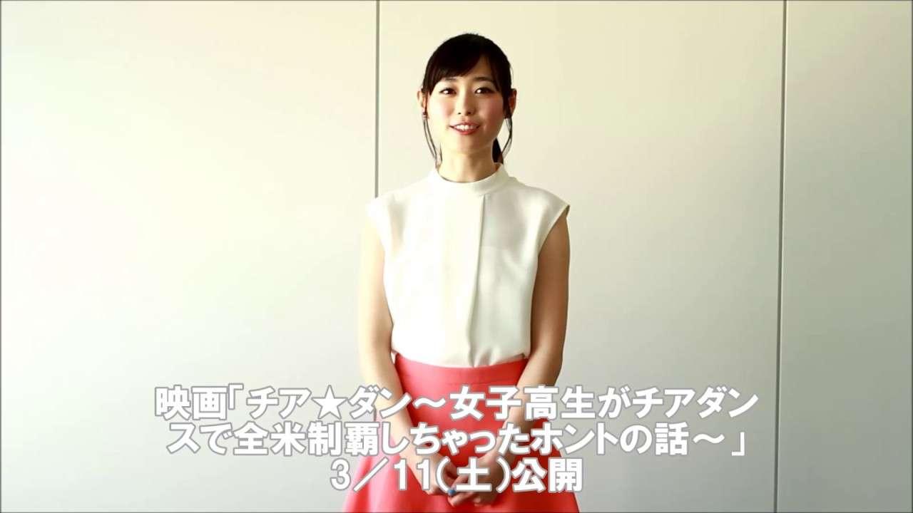福原遥さん インタビュー<2017.03.07> - YouTube