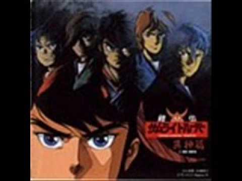 Track 2 - Samurai Heart - YouTube