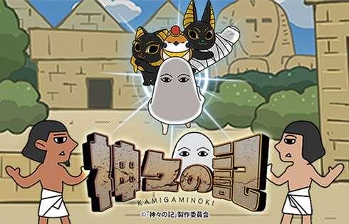 最近見たアニメ
