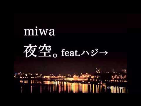 miwa feat.ハジ→ 夜空。 - YouTube