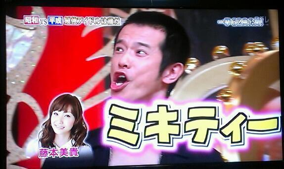 井上公造氏が黄金期モーニング娘。の共通法則を指摘「(夫は)メジャーでもない」