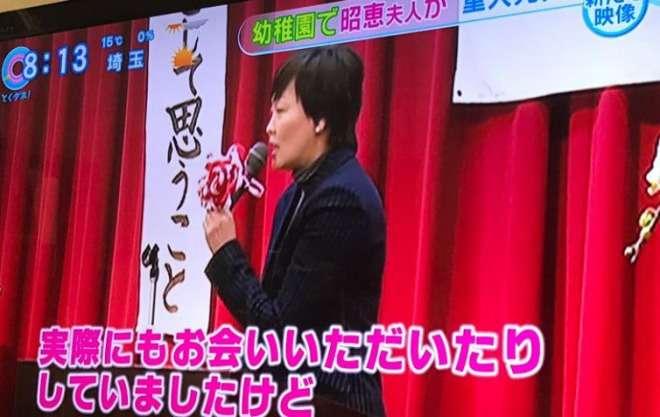 【これは酷い】安倍晋三首相、籠池理事長に会っていた!昭恵夫人が講演会で言及!「実際にお会いした」|情報速報ドットコム