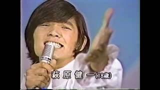 テレビ探偵団 かまやつひろし 1987/04/26 - YouTube