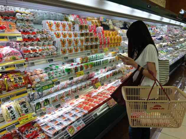 物価の低迷鮮明 消費不振と貸家増が下押し  :日本経済新聞
