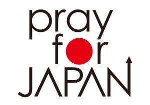 【震災から2年】韓国アイドルが日本のためにしてくれたこと - NAVER まとめ