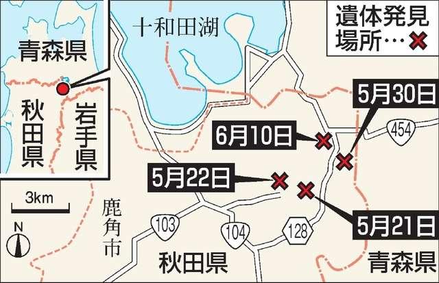 クマ1頭を射殺、4人犠牲の現場近く 秋田・鹿角の山中:朝日新聞デジタル