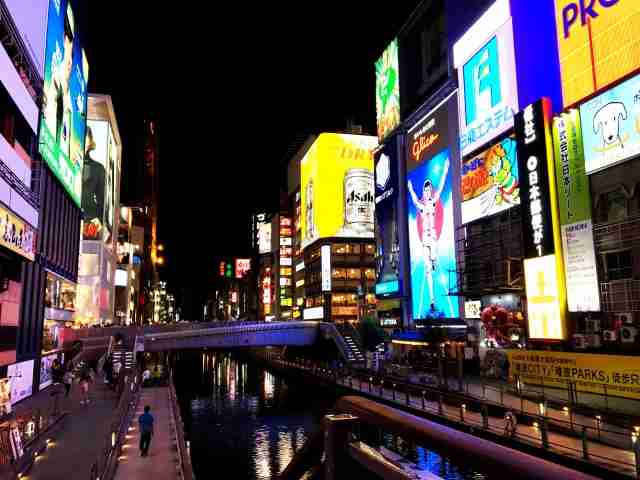NYT紙「今年行くべき世界の都市 2017」に大阪がランクイン! 海外で高く評価されるその魅力とは? | 訪日ラボ