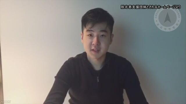 ジョンナム氏息子か「父親殺害された」と話す動画がネットに | NHKニュース