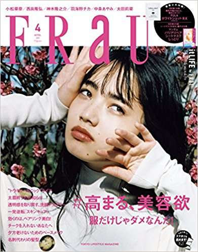 伊達公子、自分のパン屋の宣伝を威圧的に要求し「離婚した理由分かる」「うるさい」と批判の声