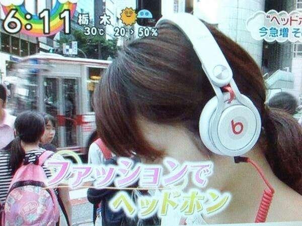 ヘッドホン着ける女性は「音楽通ぶってる」 日テレ『ZIP!』特集に「偏見だ!」と怒りの声