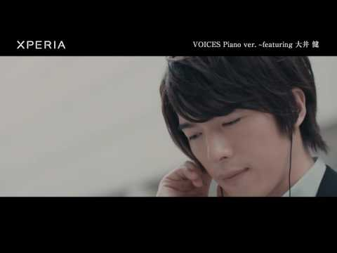 VOICES Piano ver. ~featuring 大井 健 – Xperia - YouTube