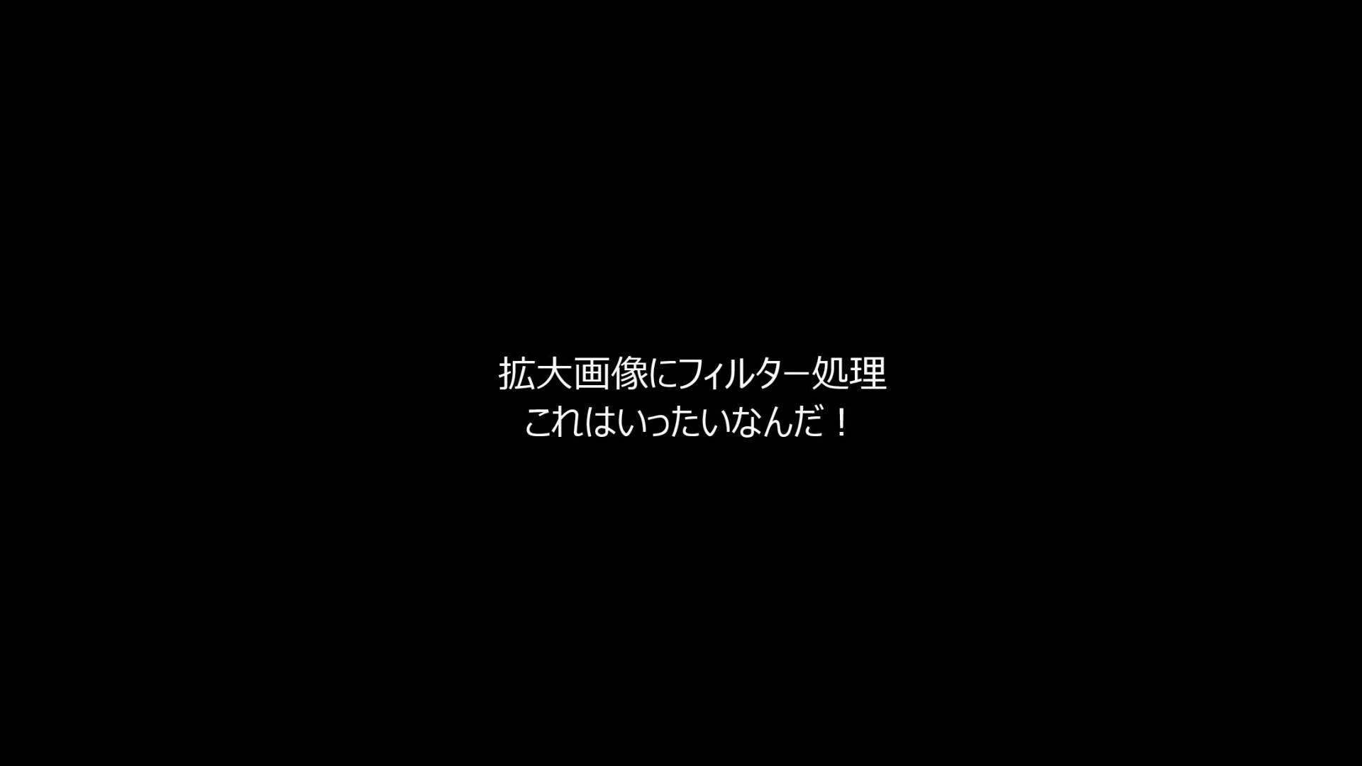 Case11 UFO !! SID 1が捉えた東京上空を切り裂く謎の透明物体 UFO!! - YouTube