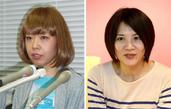 漫画家のろくでなし子再逮捕、作家でアダルトショップ経営北原みのりも逮捕 女性器の3Dデータを配布した容疑
